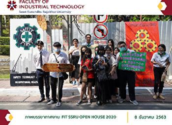 ภาพบรรยากาศงาน  FIT SSRU OPEN HOUSE 2020